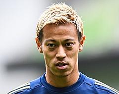 VVV maakt zich geen illusies over Keisuke Honda