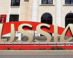 Bizar: Russische scheidsrechter aan leugendetectors na discutabele beslissingen